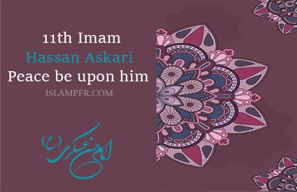 11th Imam- Hassan Askari (PBUH)