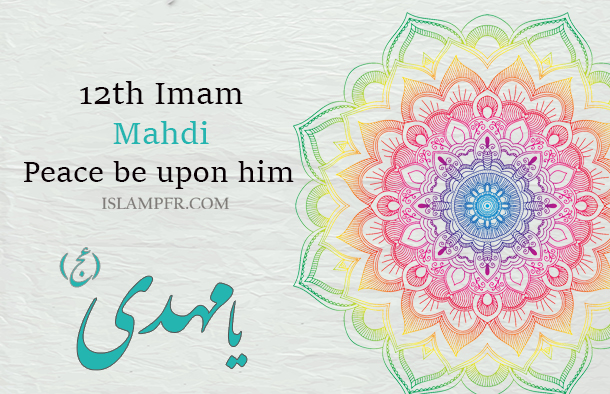 12th Imam- Mahdi (PBUH)