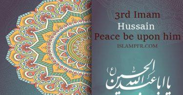 3rd Imam- Hussain (PBUH)
