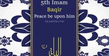 5th Imam- Baqir (PBUH)