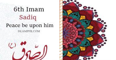 6th Imam- Sadiq (PBUH)