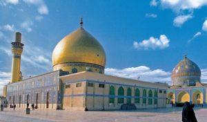 Imam Askari (PBUH)