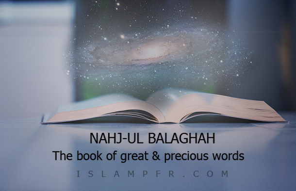 Nahj-Ul Balaghah - with online book