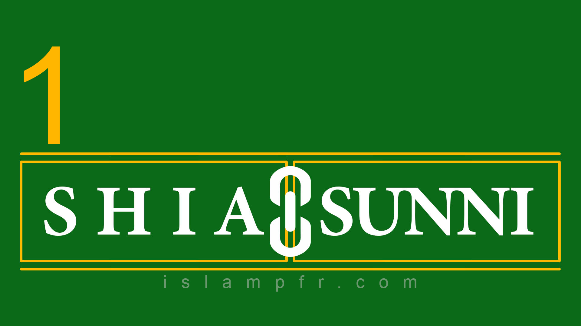 Shia, Sunni, differences- part 1