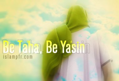 Be Taha be Yasin with English & Urdu Lyric