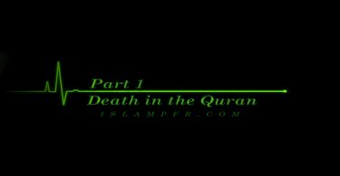 Death in the Quran - Part 1