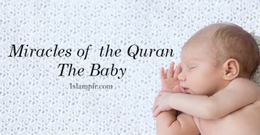 Miracles of Quran: The Baby