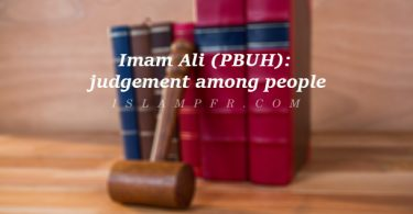 Judgement among people, in Nahj Al-Balaqah