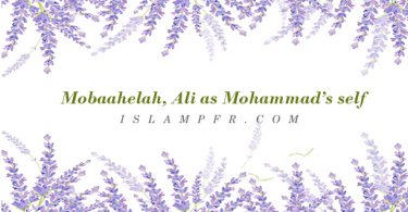 Mobaahelah, Ali as Mohammad's self