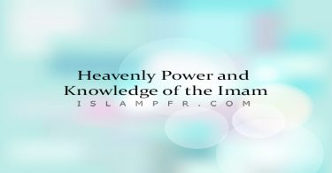 Heavenly Power and Knowledge of the Imam