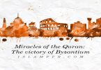 Miracles of the Quran: The victory of Byzantium