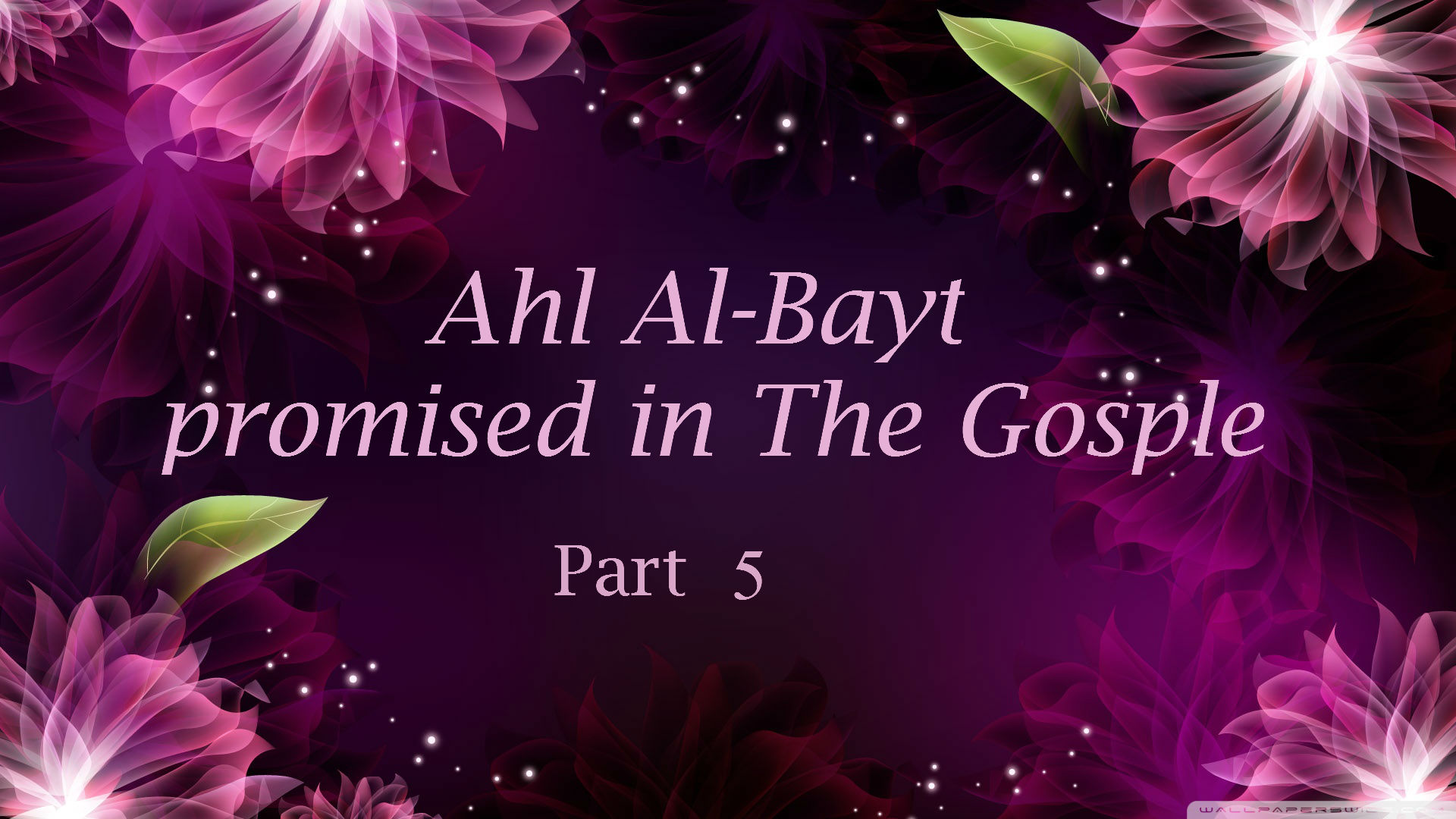 Maula Ali Shrine Wallpaper: Ahl Al-Bayt, Promised In The Gosple -5