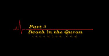 Death in Quran - Part 2