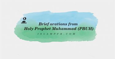 Brief orations from Holy Prophet Muhammad (PBUH)- 2