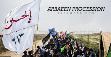 Arbaeen Procession