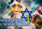 Footprints of Zionism in the killing of Myanmar 1
