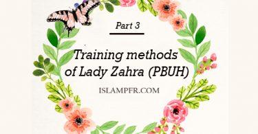 Training methods of Lady Zahra (PBUH)- Part 3