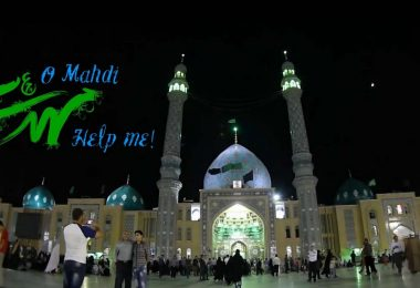 "Be Taha, be Yasin, Official video clip by Islampfr.com (Masaf Institute) special words are explained at the end of the clip. To download mp3 format of this song or copy the lyric, refer to ""sound & songs"" . Lyric is in English & Urdu"