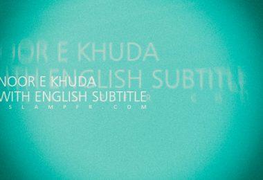 Noor E Khuda