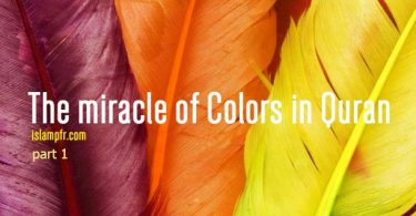 The miracle of colors in Quran –part 1