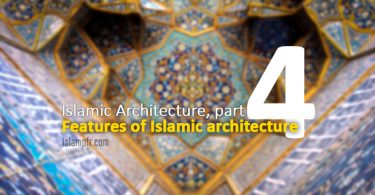 Islamic Architecture - part 4