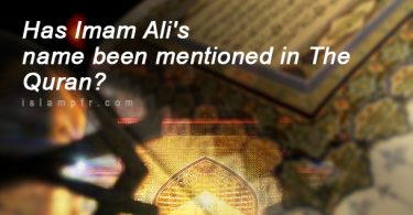 Is Imam Ali's name in the Quran?