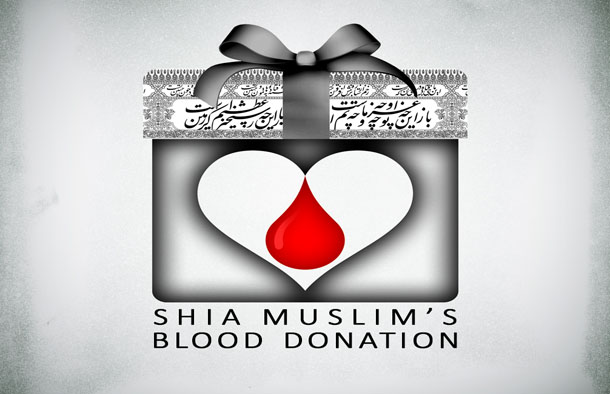blood donation by Shia muslims