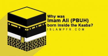 Why was Imam Ali (PBUH) born inside the Kaaba?