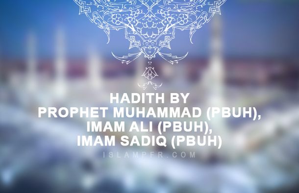 Hadith by Infallible Imams