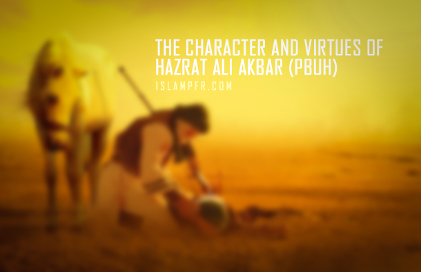 the character and virtues of hazrat ali akbar pbuh islam