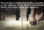 Wudhu according to the traditions of the Prophet Muhammad (PBUH), Ahl al-Bayt, hadith