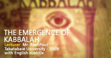 Emergence Kabbalah