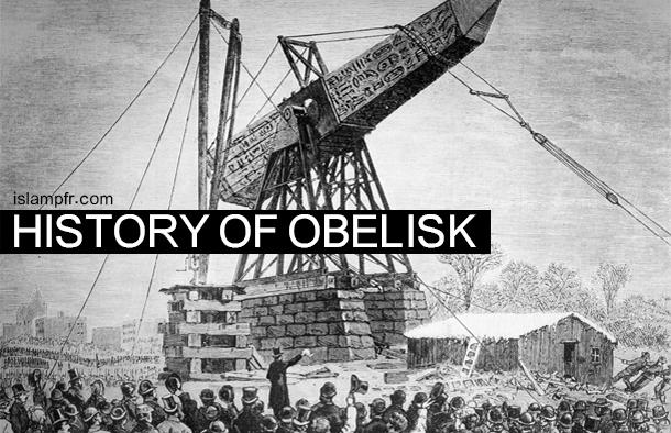 History of Obelisk
