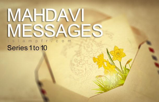 Mahdavi messages